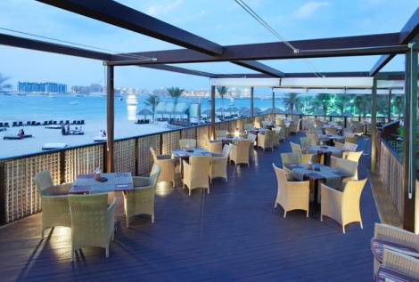 Top Bares de Playa Barasti, Dubai, United Arab Emirates